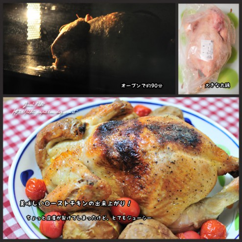 Make Roast Chicken