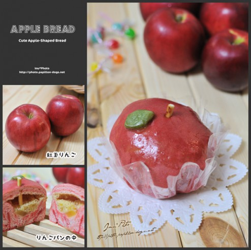 Cute Apple-Shaped Bread