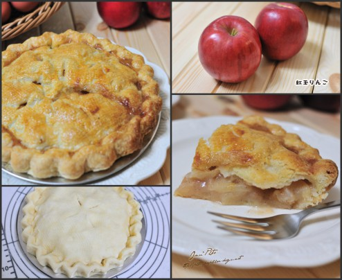 Chery's Apple Pie
