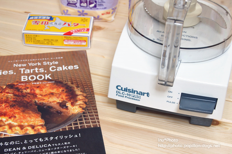 Cuisinart Make Pie