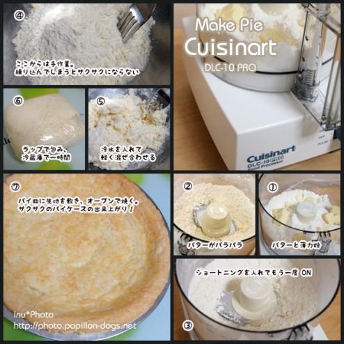 Cuisinart Make Pie