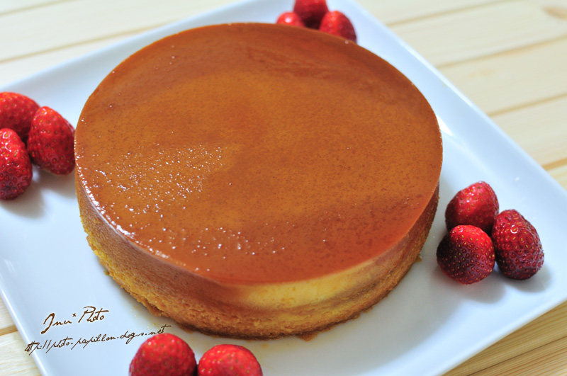 Custard Pudding Cake