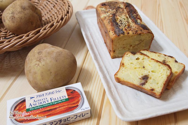Le Cake Salé Anchovy, Potato, Onion