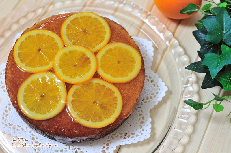 Ladurée Orange Cake